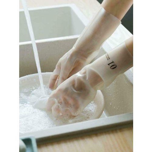 Găng tay