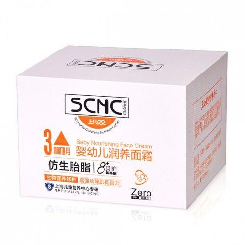Kem Dưỡng Ẩm Cho Bé SCNC 40g